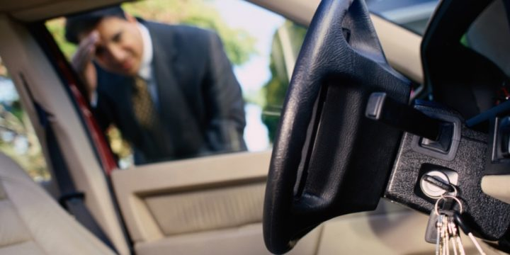Вскрытие дверей автомобиля